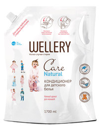 Wellery Care Natural, 1,7 л