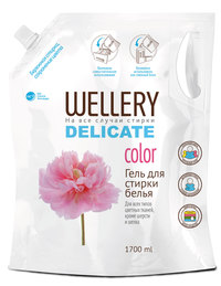 Wellery DELICATE Color, 1,7 л