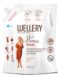 Wellery Home Sweet, 1,7 л