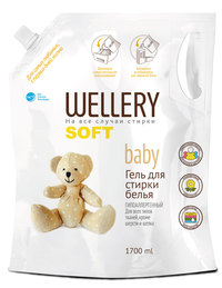 Wellery SOFT Baby, 1,7 л